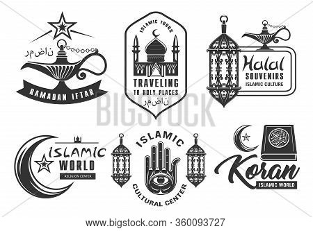 Muslim Culture And Isolam Religion Vector Icon Symbols. Islam Culture Center And Koran Pilgrimage Wo