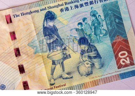 Hongkong Paper Currency Notes