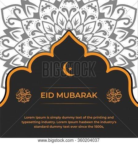 Eid Mubarak Mandala Gold Color Design In Islamic Decoration, Beautiful Ramadan Kareem Greeting Card