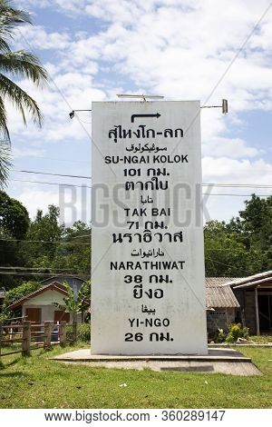 Landmarks Big Milestone On The Road Information Distance For Thai People And Foreign Travelers Take