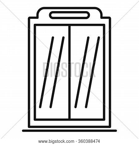 Mall Elevator Icon. Outline Mall Elevator Vector Icon For Web Design Isolated On White Background