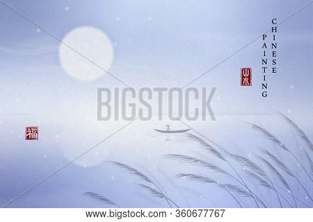 Chinese Ink Painting Art Background Plant Elegant Landscape View Of Tranquil Full Moon Night By The