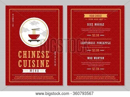 Chinese Restaurant Menu. Chinese Menu Layout Design Brochure Or Food Flyer Template. Food Brochure,