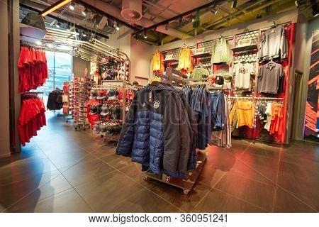 MUNICH, GERMANY - CIRCA JANUARY, 2020: interior shot of FC Bayern Munchen Fan-shop in Munich Airport.