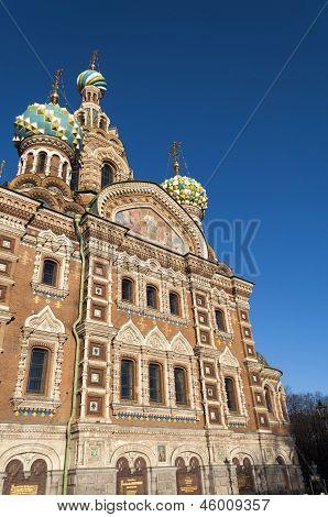 Spas Na Krovi Cathedral