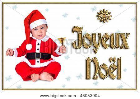 Cute Christmas Baby, Joyeux No�l