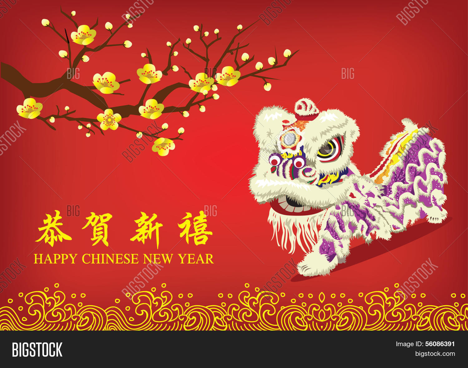 chinese new year card vector  u0026 photo  free trial