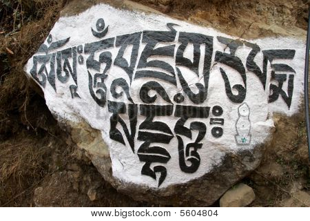 Tibetan Prayer Stone, Himalayas, Nepal