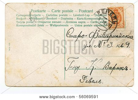 RUSSIA - CIRCA 1907: 1907 stamped addressed vintage postcard with copyspace, circa 1907
