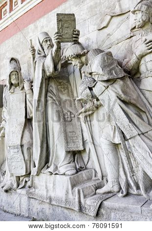 Moscow Donskoy Monastery. High relief with the Cathedral of Christ the Savior Visit St. Sergius Radonezhsky Dmitry Donskoy. Sculptor A. Loganovsky 1847-1849 Gg. poster
