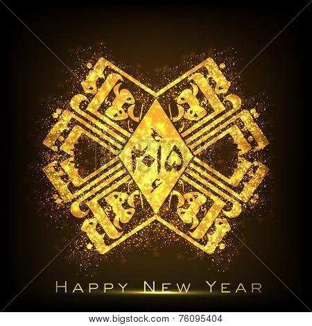 Urdu calligraphy of text Naya Saal Mubarak Ho (Happy New Year  2015 on shiny dark brown background.