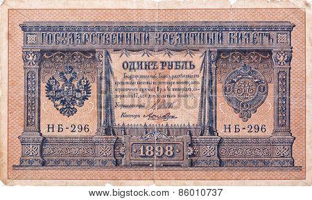 Pre-revolutionary Russian money - 1 ruble, 1898