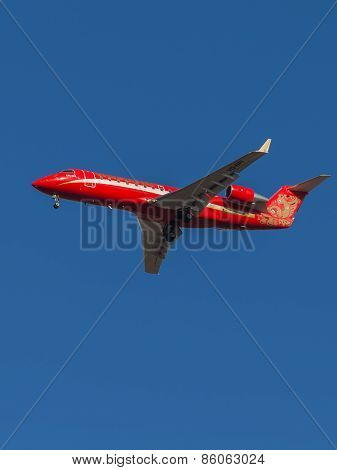 Aircraft Bombardier (canadair) Crj-200 Airline Ruslayn Airlines