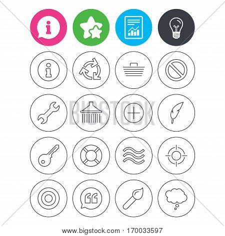 Information, light bulb and report signs. Universal icons. Information, shopping basket and shower. Repair tool, home key and brush. Comic speech bubble, target aim and quotes. Favorite star symbol