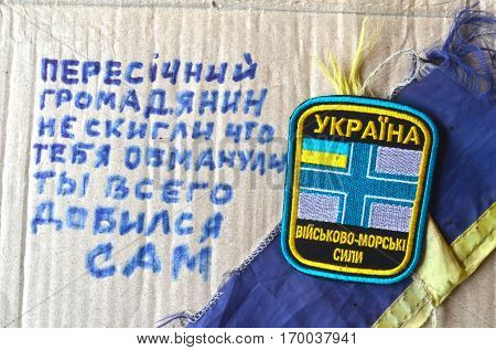 ILLUSTRATIVE EDITORIAL.Chevron of Ukrainian army. December 20,2016,Kiev, Ukraine