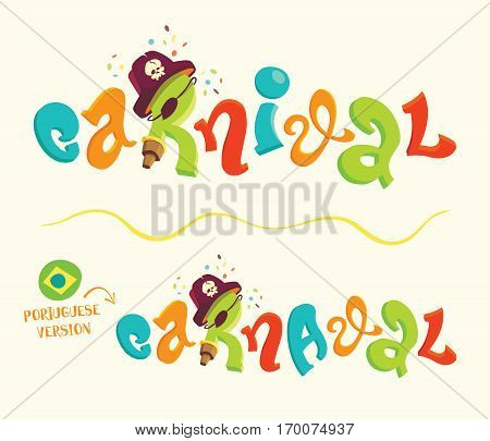 Funny carnival lettering with portuguese version  - Cartoon style vector lettering for carnival themes