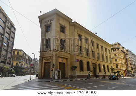 CAIRO, EGYPT - FEBRUARY 20, 2016: The Central  Bank of Egypt in Cairo.
