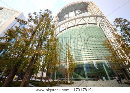 SEOUL - NOV 2, 2015: Samsung Jongno Tower. Construction of 132-meter high tower was completed in 1999