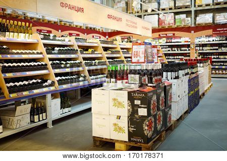 MOSCOW - APR 27, 2016: Shelves with wine in Metro store, in Moscow trade of alcohol is prohibited from 22:00 to 8:00