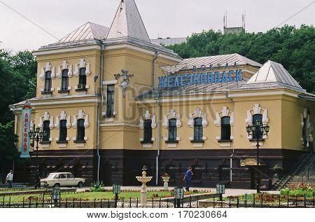 ZHELEZNOVODSK,RUSSIA - JULY 03,2007:The railway station of Zheleznovodska city in the of Russia.The old buildingbuilt  in 1897 year.