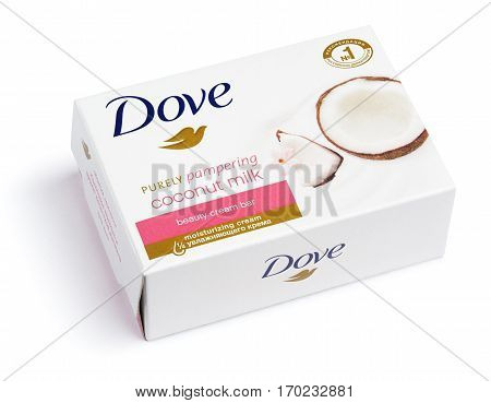MOSCOW RUSSIA - FEBRUARY 5 2017: Dove Purely pampering coconut milk - beauty cream bar soap isolated on white background with clipping path. Dove is a brand owned by Unilever
