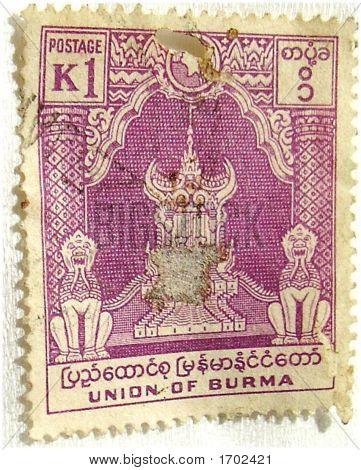 Old Postal Stamp - Burma K1