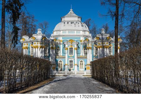 Hermitage pavilion in Catherine park in Tsarskoe Selo near Saint Petersburg Russia