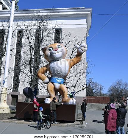 MOSCOW RUSSIA - APRIL 11 2015: Monument big doll leopard - symbol of the Olympic Games in Sochi 2014
