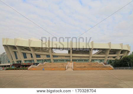 SHANGHAI CHINA - NOVEMBER 2, 2016: Shanghai Stadium. Shanghai Stadium is s a multi-purpose stadium built in 1997.