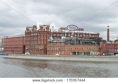 MOSCOW, RUSSIA - APRIL 14, 2015: The buildings of the factory