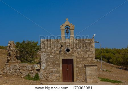 The Church In Fortezza Of Rethymno.