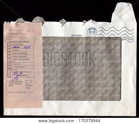GOMEL, BELARUS - JANUARY 26, 2017: Old envelope which was dispatched from Minsk, Belarus to Gomel, Belarus,January, 2017.