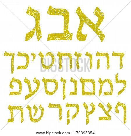 Yellow shabby Hebrew font. Shabby Hebrew alphabet. The letters Jewish language.