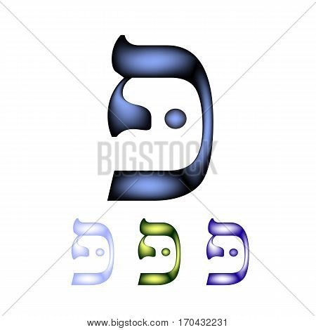 Hebrew font. The Hebrew language. The letter Peh. Vector illustration on isolated background.