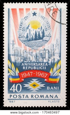 ZAGREB, CROATIA - JULY 19: a 40 bani stamp from Romania shows image commemorating the 20th anniversary of the Socialist Republic of Romania, circa 1967, on July 19, 2012.