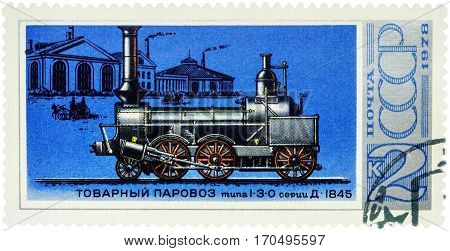 MOSCOW RUSSIA - February 11 2017: A stamp printed in USSR (Russia) shows old Russian locomotive type 1-3-0 D (1845) series