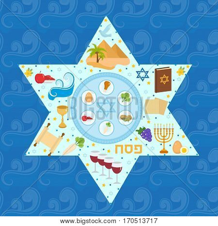 Passover greeting card with icons in the shape-stars. Pesach template for your design. Vector illustration