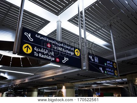 DUBAI, UAE - JANUARY 20, 2017: Signboard in Dubai Metro - world's longest fully automated metro network (75 km). The Metro is one of most effective way to explore and discover Dubai City.