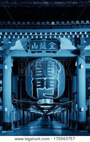 Sensoji Temple portal in Tokyo Japan at night.