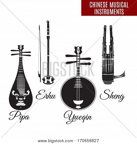Vector set of black and white chinese string and wind musical instruments flat style. Pipa erhu sheng and yueqin icons isolated on white background.