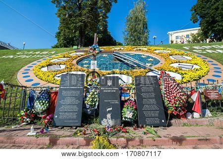 KIEV UKRAINE - JULY 31 2016: Memorial to the victims of the revolution in 2014 Anti-government protests on Maidan