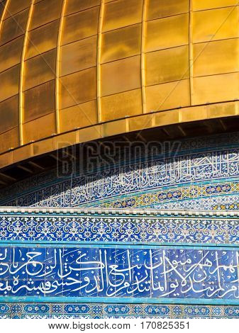 A detail of the gold-domed mosque on the Temple Mount in Jerusalem Israel.