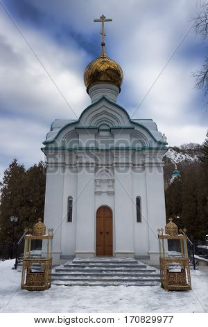 Chapel of St. Arseny and Herman Sviatohirsky. Sviatohirsk Lavra Ukraine Donetsk region