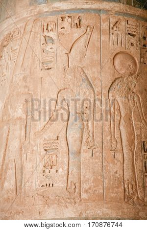 Egyptian Queen Relief In Medinet Habu Temple