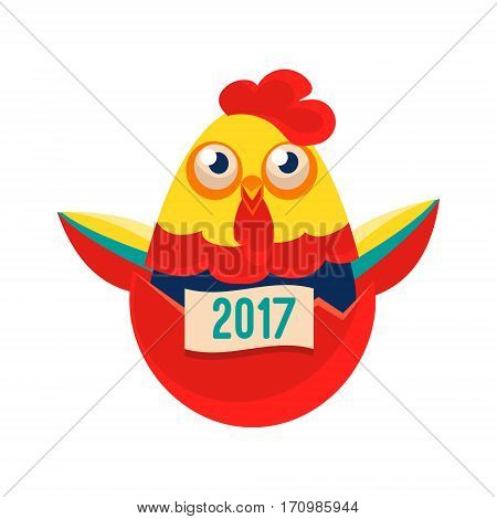 Rooster Cartoon Character Hatching From The Egg, Cock Representing Chinese Zodiac Symbol Of New Year 2017. Asian Astrologic Yearly Mascot Animal Vector Flat Illustration.
