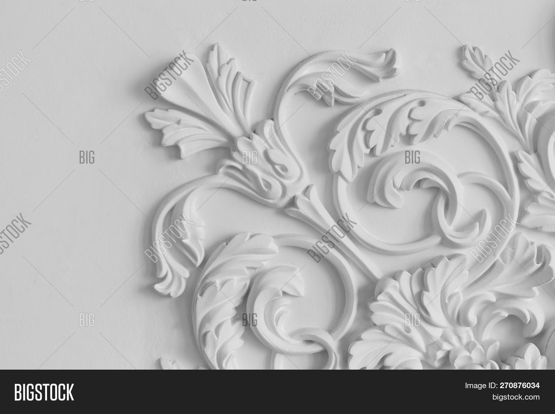 Luxury White Wall Image Photo Free Trial Bigstock
