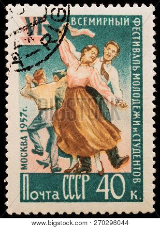 Luga, Russia - January 31, 2018: A Stamp Printed By Russia (ussr) Shows Funny Funny Dancing Young Pe