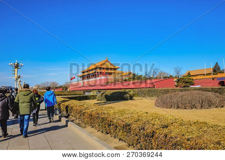Forbidden Palace In Beijing Capital City Of China,forbidden Palace Was The Former King Palace In Chi