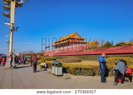 Beijing/china - 25 February 2017:forbidden Palace With Unacquainted Chinese People Or Touristin At B