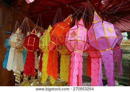 Colorful Paper Lantern Or Yee Peng Lantern, Traditional Lantern Of Northern Thailand